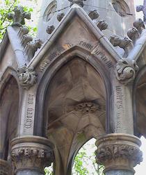 South End Green fountain