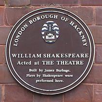 Shakespeare - The Theatre