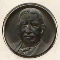 Herbert Ashcombe Walker