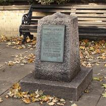 George Lansbury - stone