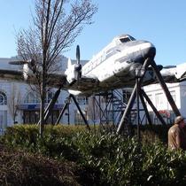 Croydon aircraft