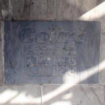 5 - Bolt Court – The Sun