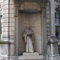 Austin Friar statue