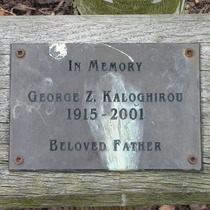 George Z. Kaloghirou