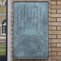 Japanese students at UCL