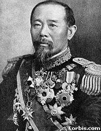 Hirobumi Ito