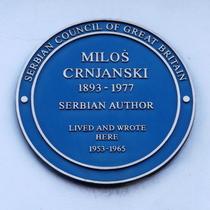 Milos Crnjanski