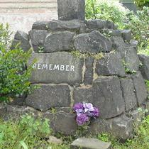 St John on Bethnal Green war memorial
