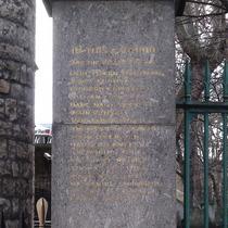 Bunhill burial ground - 1