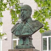 Edward VII bust