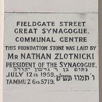 Fieldgate Street Synagogue