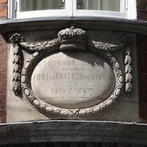Infants Hospital - plaque