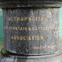 Mrs Kirby's fountain