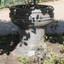 Reardon drinking fountain - Avondale Park