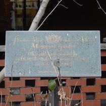 Kensington Library - Princess Alice Garden - unveiled