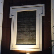 Swire war memorial - 1