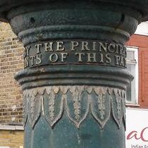 Parish pump Tooting