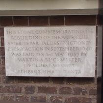 The Arts Club - left - WW2