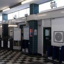 Colindale Station bomb