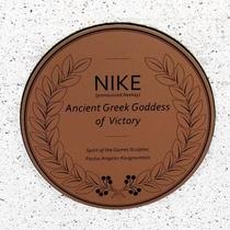 Nike Statue - Plaque 2