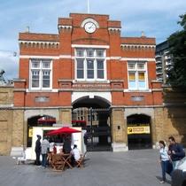 Royal Arsenal Gatehouse