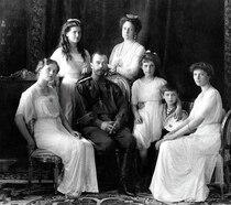 Tsar Nicholas II and family