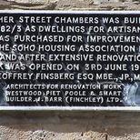 Archer Street Chambers