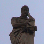 6 Burlington Gardens - Archimedes