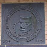 Unity Theatre plaque