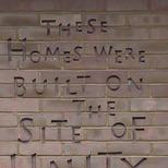 Unity Theatre inscription
