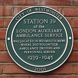 Ambulance Station