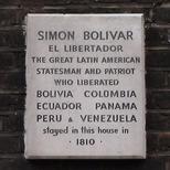 Simon Bolivar - stone plaque