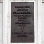 WW2 etc memorial at Church of St John of Jerusalem