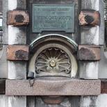 Frederic David Mocatta fountain