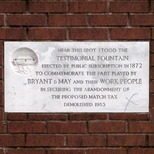 Bryant & May Testimonial fountain - plaque