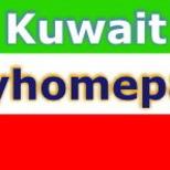 Kuwait Embassy