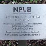 NPL - Golden Jubilee