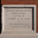 Hackney Salvation Army - 1 - Chief of the Staff