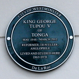 King George Tupou V