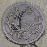 Bowler plaque - Silk Design (A)