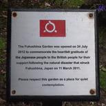 Japanese Garden - Holland Park