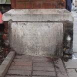 Dovehouse Green - Victorian plaque