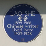 Lao She