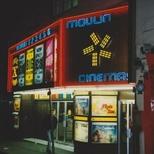 Moulin Cinema