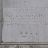 Christ Church Spitalfields - wall - engine-house