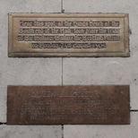 Westminster Hall - William Wallace + Elizabeth II Silver Jubilee