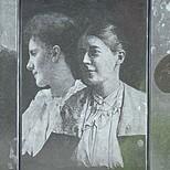 Fawcett frieze - 29, Roper & Gore-Booth
