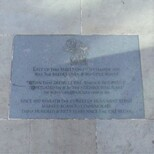 The lost plaque commemorating the Great Fire